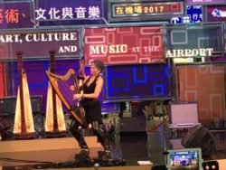 A Concert at the Hong Kong Airport